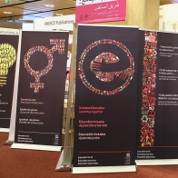 Banners - International Conference on Education 2008